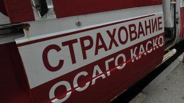 Комиссия правительства одобрила законопроект об электронном ОСАГО