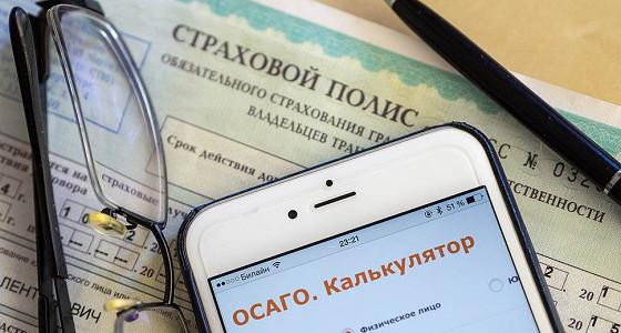 Крупные страховщики отсеивают невыгодных клиентов по е-ОСАГО