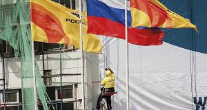 «Роснефть» ослабела из-за налогов