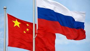 NI: РФиКитай сблизились из-запредательства Запада