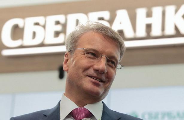 БегсНаоми Кэмпбелл, Сберкот, каббала: почему Герман Греф— самый эксцентричный бизнесмен