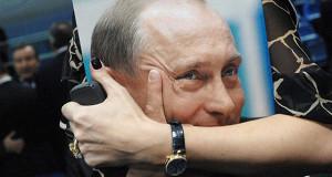 Песков объяснил коррупционные обвинения против Путина