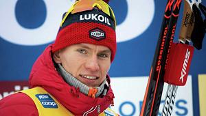 Лыжник Большунов поблагодарил персонал сборной России