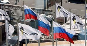 «Роснефть» позвала на шельф японские компании