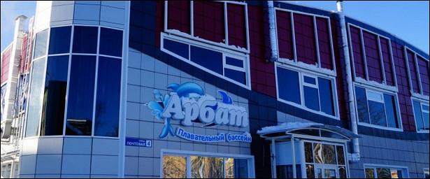 Жители Палатки наКолыме отметили годовщину открытия бассейна