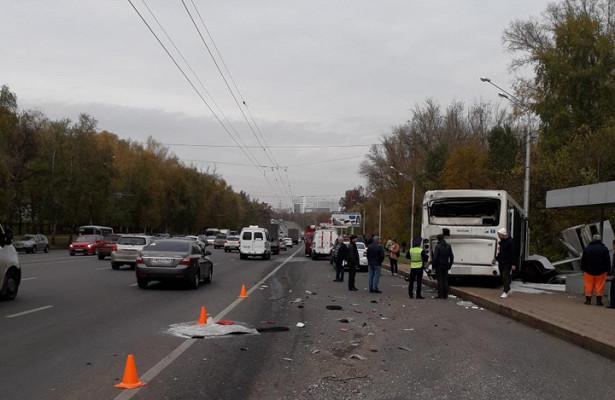 Ространснадзор назвал вероятную причину ДТПсдвумя автобусами вУфе