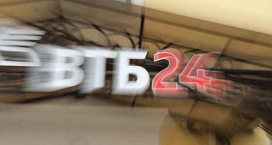 ВТБ 24 изменил ставки по вкладам