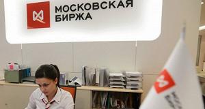 Индекс ММВБ переименуют в MOEX Russia