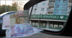 Сбербанк растерял прибыль