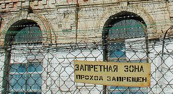 Бывшую главу ПФР по Санкт-Петербургу посадили на 10 лет за взятку
