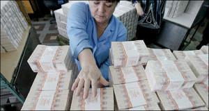 Банки не получили минимум 2 трлн рублей на депозиты в 2014 году