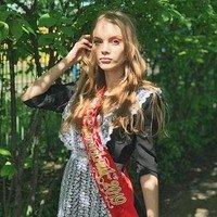 Фото Юлия Пудовкина