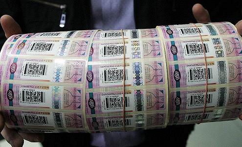 В РФ из-за новых акцизных марок уменьшились поставки алкоголя