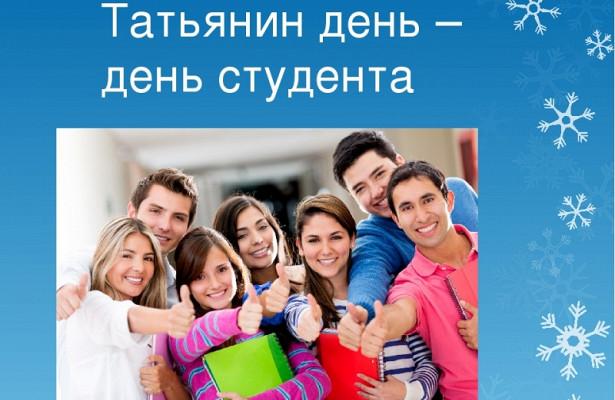 Запланировано двукратное увеличение иностранных студентов вРоссии