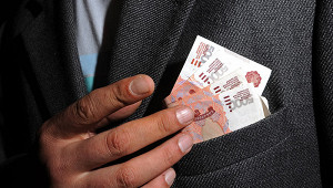 Средняя зарплата вМоскве за2019 годсоставила 94тысячи рублей