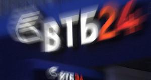 ВТБ 24 изменил ставки по вкладам в рублях