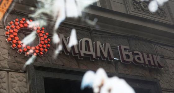 Бренд «МДМ банк» исчезнет в конце 2016 года