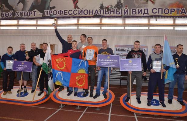 Спасатели изБалашихи победили напервенстве Подмосковья погиревому спорту