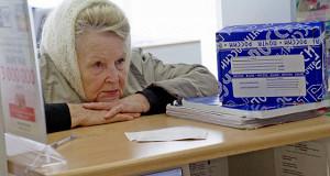 ПФР: Балльная система не оставит людей без пенсий