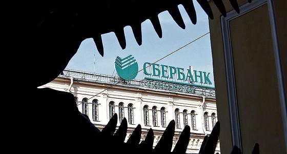 Сбербанк вывел с Украины один капитал