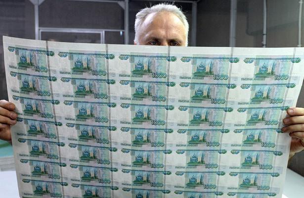 Сколько стоит российский рубль