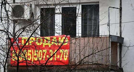 Власти Москвы постараются дать квартиры жителям пятиэтажек в том же районе