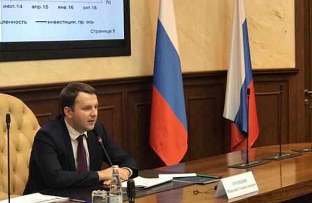 Россиянам анонсировали «непопулярные решения»