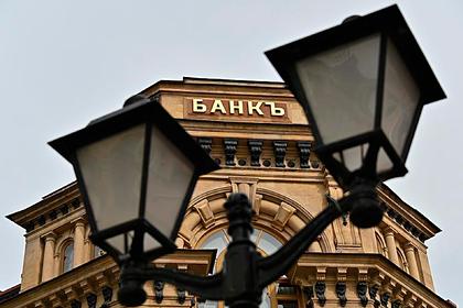 Российские банки предупредили отрудных временах