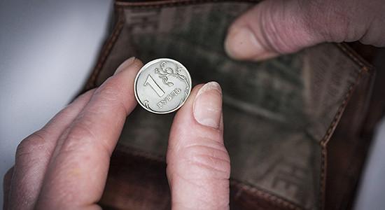 Реальные доходы россиян упали впервые с 2000-го года