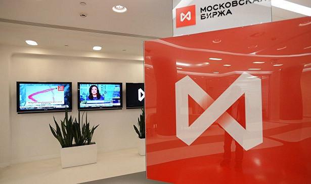 Рынок российских акций умеренно вырос насмешанном внешнем фоне