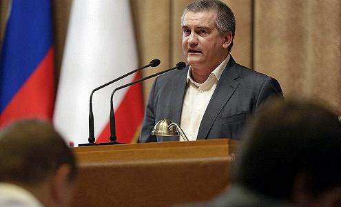 Глава Крыма признал проблемы с выполнением ФЦП по развитию региона