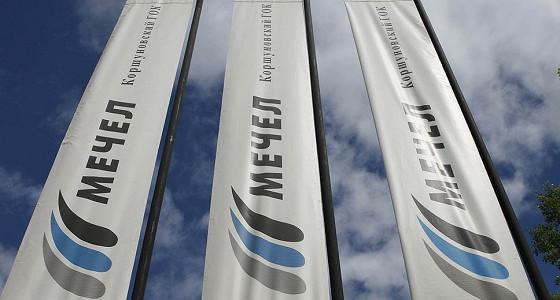 «Мечел» перенес погашение долга перед ВТБ на 2022 год