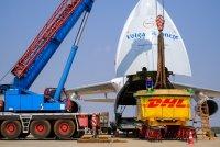 Ан-124доставил изГермании вБразилию барабан дляизмельчителя железной руды