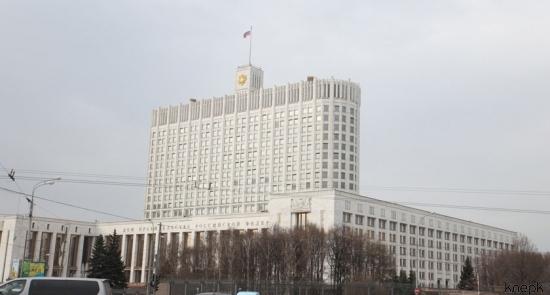 Прожиточный минимум по России достиг 9 662 рублей