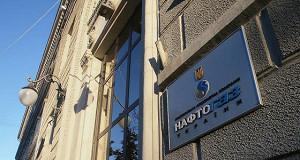 Правительство Украины решило разделить «Нафтогаз»