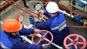 «Газпром» предложил Украине заработать