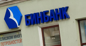 Михаил Гуцериев получит контрольный пакет Бинбанка