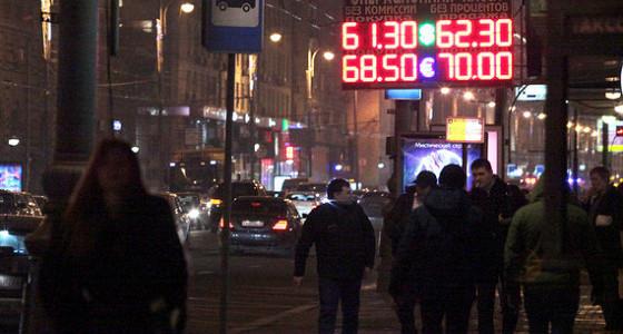 ЦБ будет пристально следить за торгами Энергобанка на бирже