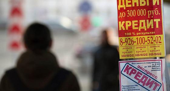 Эксперты оценили итоги масштабной «чистки» рынка МФО в 2016 году