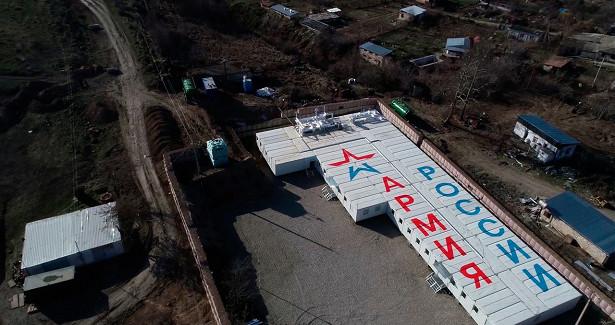 ВНагорном Карабахе возведены четыре блочно-модульных городка дляроссийских миротворцев