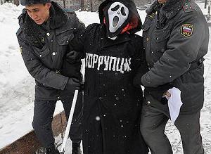 Министры Пермского края находятся под следствием