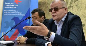 Комитет Алексея Кудрина ждет миграционного кризиса