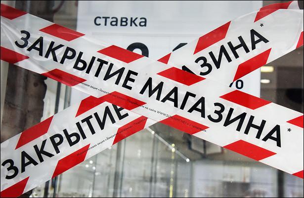 Россияне стали скупать коммерческую недвижимость