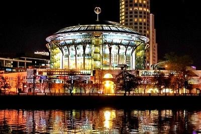 15‑летие Московского дома музыки отметят 21декабря концертом сучастием мировых звезд