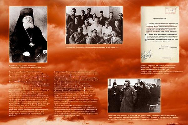 12октября выставка изфондов Музея Победы откроется вМосковском финансово-юридическом институте