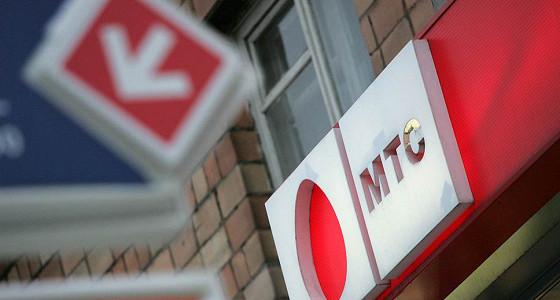 АФК «Система» продала часть акций МТС