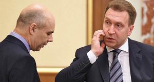 Медведев поручил Шувалову успокоить сотрудников Минэкономики