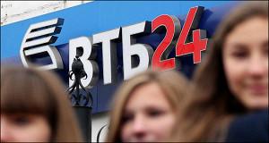 ВТБ 24 увеличил чистую прибыль в 86 раз