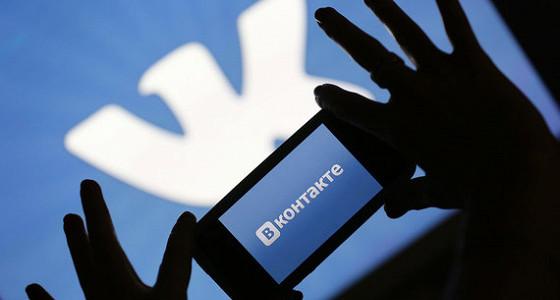 «ВКонтакте» и Warner Music Group подписали мировое соглашение