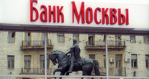 Банк Москвы не вписался в ВТБ